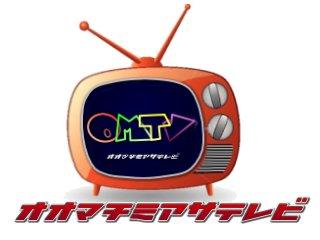 omtv_logo.jpg