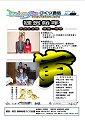 200_2010_01.jpg