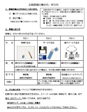 kizi_atsume.jpg