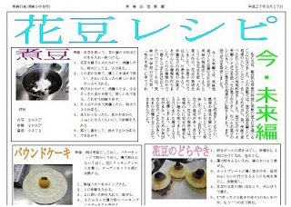 otakara_news#2.jpg