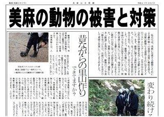 otakara_news#3.jpg