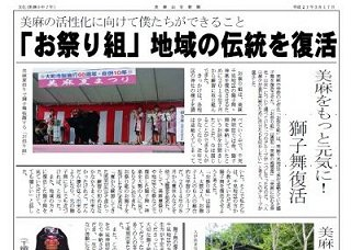 otakara_news#4.jpg