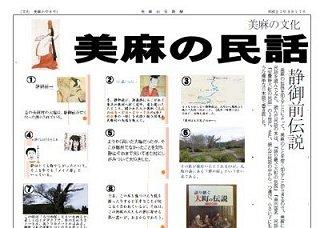 otakara_news#5.jpg