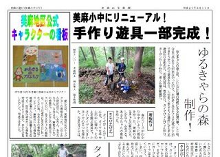 otakara_news#7.jpg