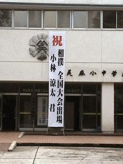201207 005.jpg
