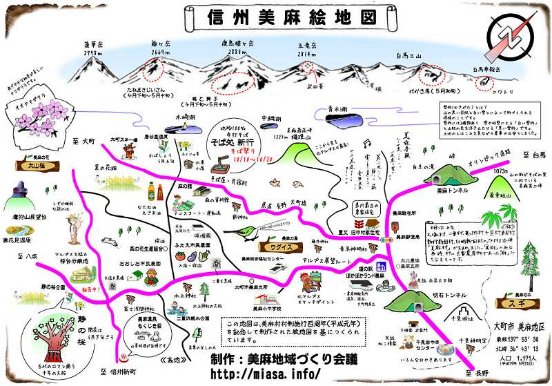 echizu_s.jpg