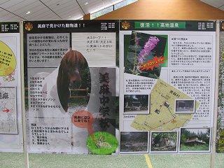 cyuugaku02.jpg