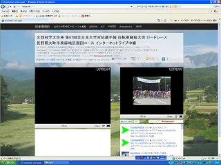 realview.jpg